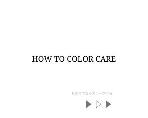 HOWTOCOLORCARE